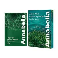 Annabella 安娜贝拉 海藻面膜 10片 *5件