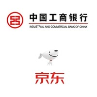 必看活动:工商银行 X 京东 爱购11.11六重优惠