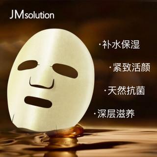 JM solution 水光蜂蜜面膜 10片