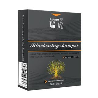瑞虎 植物一洗黑染发剂 20g*4包