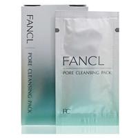 FANCL 去黑头洁净鼻膜 8片