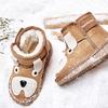 Balabala 巴拉巴拉 儿童卡通造型雪地靴 *3件 266.8元(合88.93元/件)