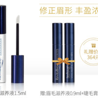 Revitalash Advanced Eyelash Conditioner 睫毛增长滋养液 1.5ml