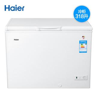 Haier/海尔 BC/BD-318HD 冰柜家用冷柜商用冷藏冷冻