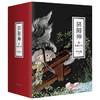 《阴阳师典藏合集》(套装共5册) 154.8元,可423-280