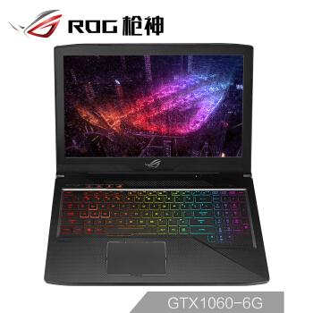 ROG 玩家国度 S5AM ROG枪神 15.6英寸 120Hz高刷新率屏游戏笔记本电脑(i7-7700HQ 8G 128GSSD+1T GTX1060 6G独显)黑色