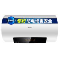 Haier 海尔 EC6003-G6 60升 电热水器