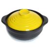 当当优品 家用耐高温养生砂锅 2.5L 黄色 79元