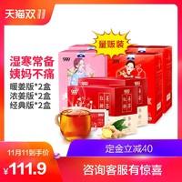 双11预售 : 999 姜糖三九红糖姜茶生姜 600g