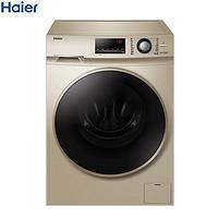 历史低价 : Haier 海尔 EG10014HBX659GU1 10公斤 洗烘一体机