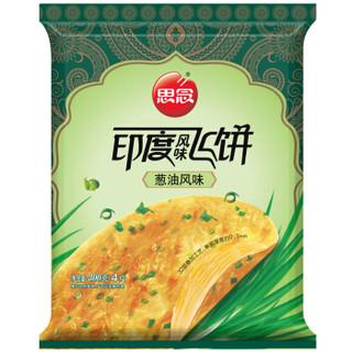 思念 印度风味飞饼 葱油口味 300g