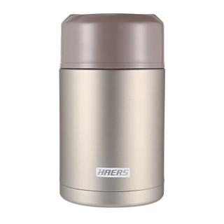 哈尔斯(HAERS)焖烧杯保温便当饭盒子不锈钢保温桶真空提锅焖烧罐1000ML 本色 *2件