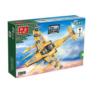 BanBao 邦宝 军事系列 8237 雷霆战机 儿童积木飞机 *2件