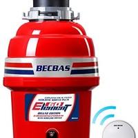BECBAS 贝克巴斯 E60 食物垃圾处理器
