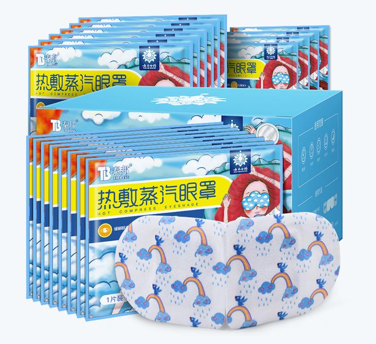 YUNNANBAIYAO 云南白药 热敷蒸汽眼罩 30片
