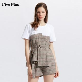 Five Plus 2GE3011650 格子假两件T恤