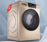 TCL XQG100-U8 10公斤 洗烘一体机