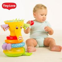 tinylove进口婴儿探索玩具大象叠叠圈投球益智早教玩具