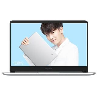 Honor 荣耀 MagicBook 14英寸笔记本电脑(i7-8550U、8GB、512GB、MX150 2G、指纹识别)