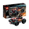 LEGO 乐高 Technic机械组系列 高速赛车 42073 火力猛攻 129元包邮包税