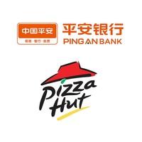 移动端:限广东部分地区  平安银行 X 必胜客