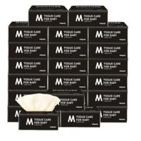 慕纯(mooture) 本色抽纸 3层100抽*24包无漂白妇婴适用 餐巾纸软抽母婴健康纸 24包/箱