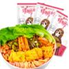 黄氏真味 螺蛳粉 6包 20.9元(需用券)