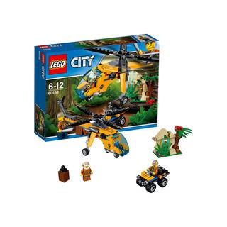LEGO 乐高 城市系列 60158 丛林运输直升机 *2件