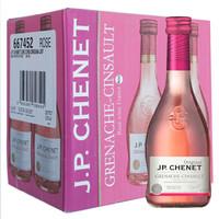 J.P.CHENET 香奈 歌海娜神索 桃红葡萄酒 187ml*6瓶 *6件