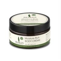湊單品 : Sukin 保濕滋潤身體乳霜 250ml