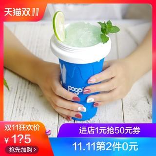 POGO 潘果 自制鸡尾酒 青柠味 DIY冰沙杯 (240ml) *2件