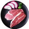 伊赛 巴西板腱牛排200g 2-3片 原切进口 草饲牛肉 生鲜自营 *4件 129.6元(合32.4元/件)