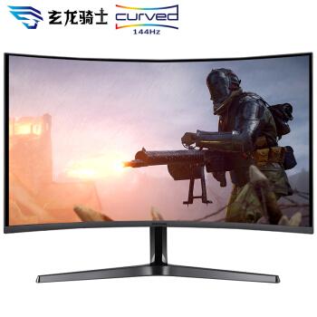 SAMSUNG 三星 C32JG52QQC 曲面显示器 (144Hz、2560*1440)