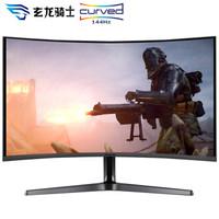 三星(SAMSUNG)31.5英寸 2K/QHD高清 144Hz曲面 TUV爱眼认证 游戏吃鸡电竞显示器(C32JG52QQC)