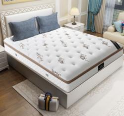 依丽兰床垫 乳胶、凝胶独立袋装弹簧床垫 静音舒适床垫2种厚度可选 席梦思床垫 如棉 28公分厚 1500*2000