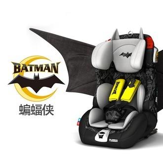 Ganen 感恩 蝙蝠侠 儿童安全座椅  黑暗骑士
