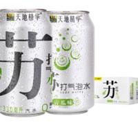 天地精华 苏打水饮料 气泡水原味 330ml*20罐