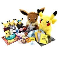 双11预售 : 精灵宝可梦 正版周边 玩具福袋 9件装