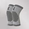蒸舒康 保暖护膝 普及款灰色 2只装 5.9元包邮(需用券)