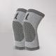 蒸舒康 保暖护膝 普及款灰色 2只装