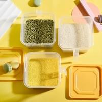 家用冰箱收纳盒密封罐水果食品食物杂粮厨房保鲜盒塑料套装长方形