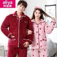 aliya 阿丽雅 ALY21022JD-109 家居服套装