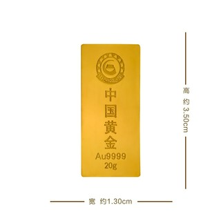 China Gold 中国黄金 Au9999 梯形金砖 20g