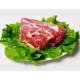 移动端:Shuanghui 双汇 生鲜猪肉 梅肉  500g 11.9元包邮(需拼团)