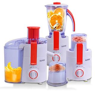 SUPOR 苏泊尔 ZS43-250 榨汁机 (桔红色)