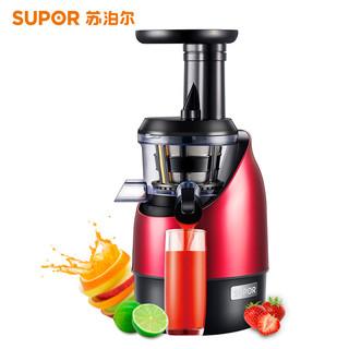 SUPOR 苏泊尔 TSJ07A-200 榨汁机 (绿色 红色+黑色、按键式)