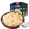 南国 香脆椰子片 60g*5盒