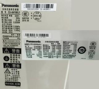 Panasonic/松下 KFR-50GW/BpAHL1大2匹变频蓄热壁挂式空调制暖
