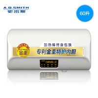 A.O.SMITH  史密斯 F560  电热水器  60L