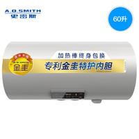 A.O.Smith  史密斯 F360  电热水器  60L